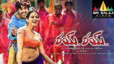 Free Rye Rye | Telugu Latest Full Movies | Srinivas, Aksha | Sri Balaji Video Watch Online watch on  https://free123movies.net/free-rye-rye-telugu-latest-full-movies-srinivas-aksha-sri-balaji-video-watch-online/
