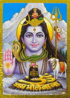 Blessing Lord shiva  (via ebay: manyacreations)