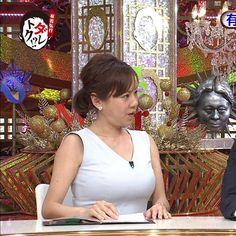 Michael Kors Watch, Asian Beauty, Curvy, Kawaii, Japan, Portrait, Instagram, Fashion, Moda