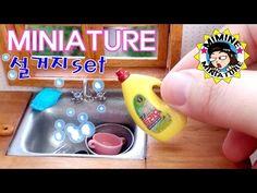 미니어쳐 수세미 & 세제 만들기 Miniature - Dishwashing - YouTube