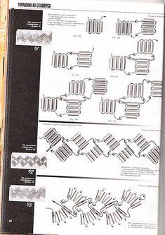 CON CANUTILLOS - EMMA EUFEMIA Aguero - Picasa Web Albümleri