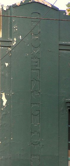 "Art deco style lettering ""Boomerang House"",103-105 Hoddle Street, Richmond. Australia - Melbourne - 2008 Photo by Chris&Steve on Flickr"