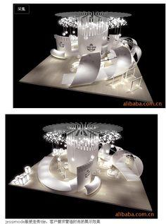 展览展厅,专卖店商场,活动舞台设计搭建_...