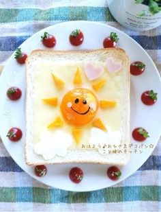 おはよう♪おひさまデコパン☆|レシピブログ