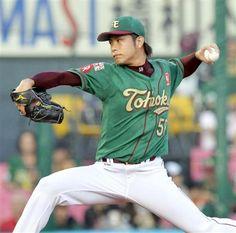 Wataru Kawashima (Tohoku Rakuten Golden Eagles)
