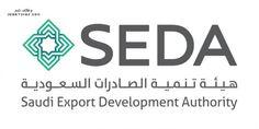 وظائف هيئة تنمية الصادرات السعودية 1438