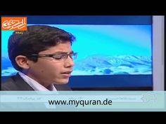 Quran Recitation Young Qari Imitation mustafa ismaeel Taha Hosseini