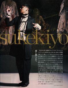 Kyo Dir En Grey, Kei Visual, Rock Bands, Boys, Dreams, Gray, Style, Random, Music
