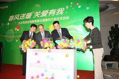 food launch ceremony - Google Search