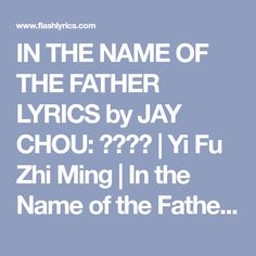 In the Name of the Father Lyrics - Jay Chou Jay Chou, Lyrics, Father, Names, Music, Pai, Musica, Musik, Muziek