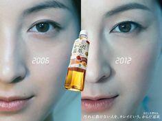 Commercial Advertisement, Retro Advertising, Advertising Campaign, Advertising Design, Japan Design, Ad Design, Branding Design, Print Ads, Poster Prints
