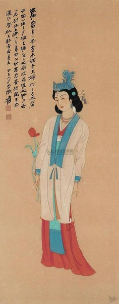 By Zhang Da Xian 张大千 拈花仕女图, Traditional Chinese Painting Lady Painting brushpainting and wash painting fineline
