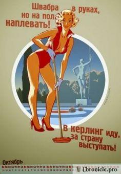 Спортивный календарь 2014. http://chronicle.pro/russia/olimpiada-v-sochi/sportivnyj-kalendar-2014..html