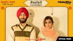 Laembadgini (Full Song) | Diljit Dosanjh | Latest Punjabi Song 2016 | Sp...
