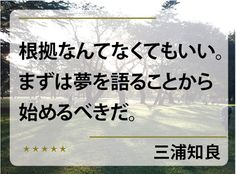 http://ameblo.jp/ichigo-branding1/entry-11441021023.html