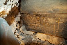 A newly discovered burial chamber in the Valley of the Kings provides a rare glimpse into the life of an ancient Egyptian singer