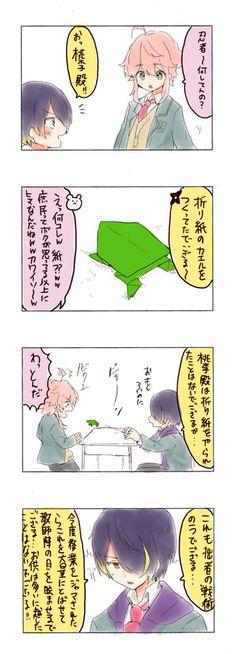 「あんスタらくがきまとめ」/「ペよペよ」の漫画 [pixiv]