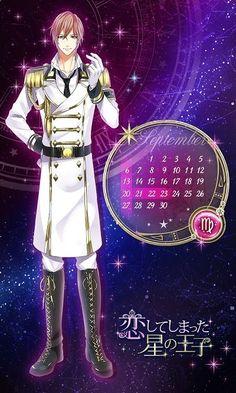 Star Crossed Myth - Calendar - Otome Game