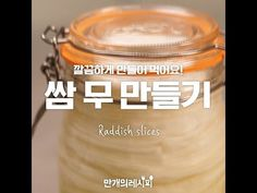 Food Plating, Coffee Cans, Salt, Dishes, Canning, Drinks, Recipes, Pancake, Cook