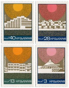 Bulgarian stamps. Colors and pattern.