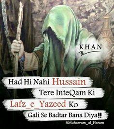 Sufi Quotes, Imam Ali Quotes, Truth Quotes, Me Quotes, Muslim Love Quotes, Cute Love Quotes, Religious Quotes, Islamic Qoutes, Beautiful Prayers