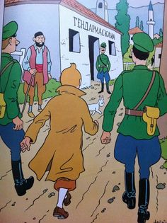 Tintin - Poster album n.7 - French edition including 21 posters (1986)