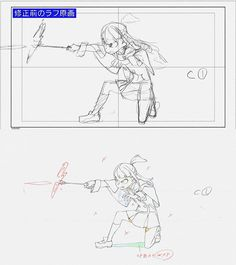 Your Ultimate Guide to Anime Ending Credits: Part I - Anime News Network:UK Animation Storyboard, Animation Sketches, Animation Reference, Drawing Reference, Drawing Tips, 3d Animation, Pose Reference, Character Design References, Character Art