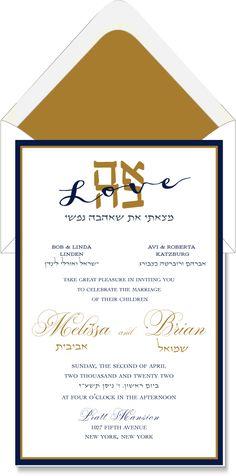 7 jewish wedding invitation wording ideas messages and love ahava hebrew jewish wedding invitation stopboris Image collections