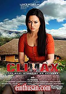 Apologise, but, climax malayalam movie have