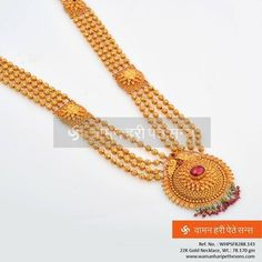 Minutely thought, meticulously carved, beautifully designed, delivered for you. Gold Mangalsutra Designs, Gold Earrings Designs, Gold Jewellery Design, Gold Designs, Gold Jewelry Simple, Wedding Jewelry, Necklaces, Gold Pendent, Gold Necklace