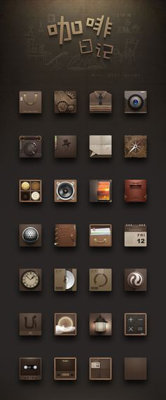 UI icons/buttons - cool standout designs/ retro/ elegant/classy. Deep strong colours. Professional look.