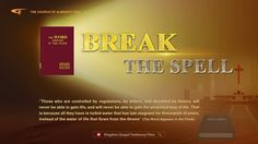 """Discover the Mysteries of The Bible 