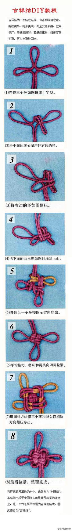 Chinese knot tutorial step-by-step pictures instructions in Chinese Macrame Knots, Micro Macrame, Beaded Beads, Knot Cushion, Bordados E Cia, Paracord Knots, Jewelry Knots, Jewellery, Paracord Projects