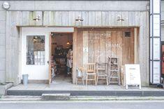 ไป OSAKA ด้วยกันนะ… เที่ยวแบบกุ๊กกิ๊กกับย่านน่ารักในโอซาก้าและคันไซ ☁ Coffee Shop Bar, Coffee Store, Coffee Shop Design, Coffee Cafe, Shop Interior Design, Cafe Design, Cafe Interior, Store Design, 家 Diy