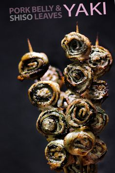 Pork belly/shiso leaf yakitori - Too high maintenance to make myself, but what a yummy idea. :)