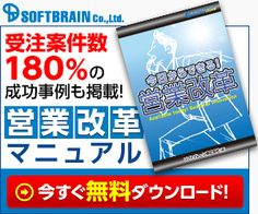 バナー広告 SOFTBRAIN Banner, Advertising, Cover, Books, Banner Stands, Livros, Banners, Livres, Book