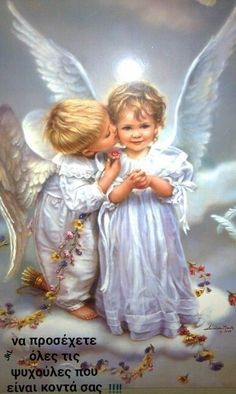 """"""" Thank you for the angel kiss. An angel kiss for your kindness 😇"""" Illustration Noel, I Believe In Angels, Ange Demon, Angel Pictures, Angels Among Us, Angels In Heaven, Guardian Angels, Angel Art, Christmas Angels"""