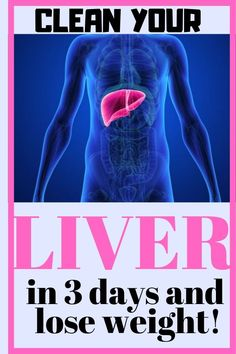 Clean your liver in 3 days, liver detox Clean Your Liver, Detox Your Liver, Body Detox Cleanse, Gut Health, Health And Nutrition, Health Fitness, Healthy Habits, Healthy Tips, Gout Remedies