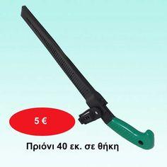 Πριόνι 40 εκ. σε θήκη 5,00 € Tools, Instruments
