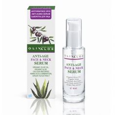 http://www.greekpharma.com/shop/olivaloe-anti-age-face-neck-serum/ Special condensed face and neck serum for deep hydration and anti-aging protection. The organic olive oil together with the green tea extract that is contained, protect the skin from oxidative stress and free radicals.It also contains hyaluronic sodium, specialised biosaccharide and organic aloe vera, which prevent the loss of collagen and hyaluronic acid........