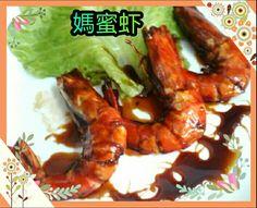 Yummy marmite prawn ..best with rice