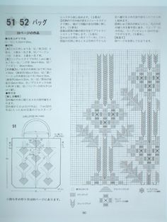 Love this pattern for hardanger embroidery