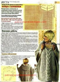 Comments on the topic Poncho Knitting Patterns, Crochet Poncho, Knitting Stitches, Knit Patterns, Hand Knitting, Crochet Lingerie, Knitted Coat, Cross Stitch Baby, Baby Sweaters