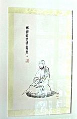 Museum of Spiritual Art Selection of Asian Silk Screen Prints Silk Screen Printing, Local Artists, Religion, Art Gallery, Spirituality, Museum, Asian, Artwork, Prints