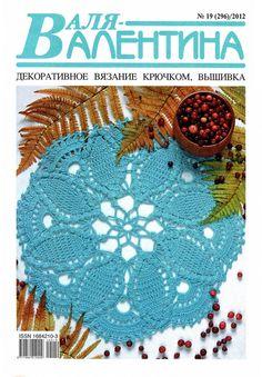 Яндекс.Фотки.. MAGAZINE AND DIAGRAMS!!