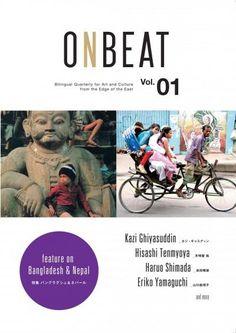 Onbeat (Paperback)
