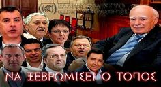 ΚΛΙΚ ΕΔΩ: http://elldiktyo.blogspot.com/2015/01/sapia-kommata.html [ΘΕΜΑΤΑ 22-1-2015]: Εκατοντάδες Χιλιάδες Ευρώ Πήραν τα κόμματα του ΣΑΠΙΟΥ «ΔΗΜΟΚΡΑΤΙΚΟΥ ΤΟΞΟΥ» από τον Ελληνικό Λαό! *** ΒΙΝΤΕΟ Ν. Γ. Μιχαλολιάκος: Παραμένουμε Πιστοί στις Ιδέες μας και την Ελλάδα! - ΒΙΝΤΕ Συνέντευξη υποψήφιου βουλευτή Ευβοίας Συναγωνιστή Νίκου Μίχου που παραμένει σε κατ΄ οίκον περιορισμό *** ΚΡΥΦΗ ΔΗΜΟΣΚΟΠΗΣΗ ΓΙΑ ΛΟΓΑΡΙΑΣΜΟ ΞΕΝΗΣ ΠΡΕΣΒΕΙΑΣ: ΤΡΙΤΟ ΚΟΜΜΑ ΜΕ 11% Η ΧΡΥΣΗ ΑΥΓΗ >>>