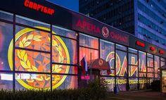 На днях в столице открылся спортбар «Арена-Олимп» - один из самых крупных спортивных ресторанов и ППС БК «Олимп» в РФ...