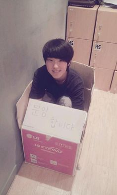 Ship Soonyoung of Seventeen-- right to my house please