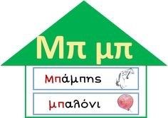 Counseling, Destiny, Preschool, Babies, Education, Babys, Kid Garden, Baby, Kindergarten